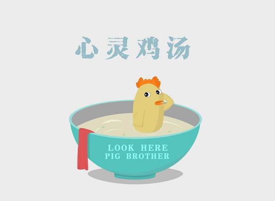 抖音心灵鸡汤怎么做?简单五步教你制作精美抖音心灵鸡汤短视频!
