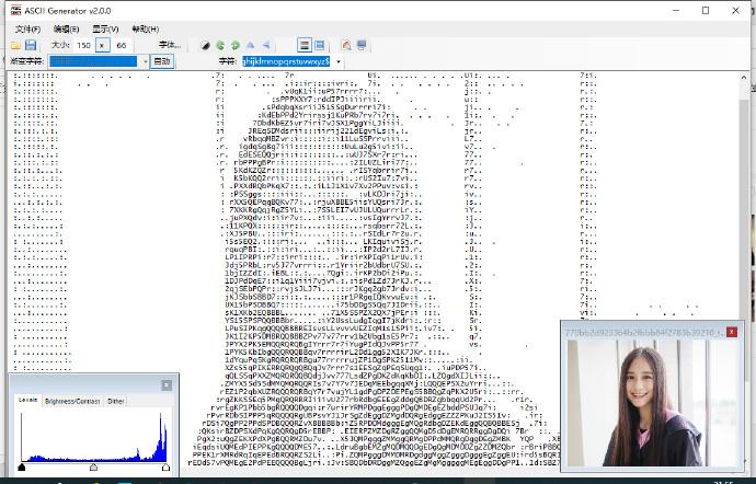 抖音很火的字符画软件,一键将照片转化成字符画!