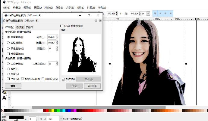 教你如何用VideoScribe将你女朋友照片转换为手绘视频!