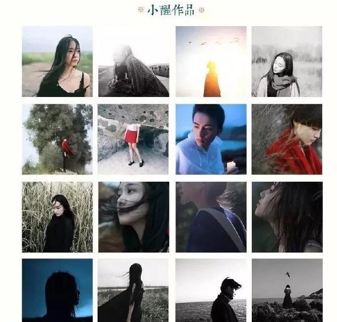 《微博网红摄影私教课》[视频+课件素材](免费资源)