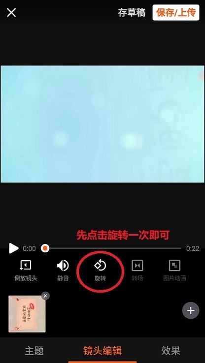 教你怎样用巧影制作和导出竖屏视频——无须裁剪视频,简单两步搞定!(附巧影会员版下载)