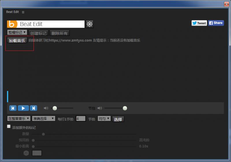 抖音仪式感Vlog视频剪辑必备神器-PR节奏鼓点自动剪辑插件-Beat Edit!