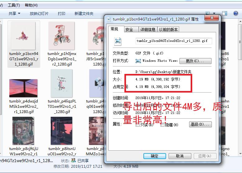 【亲测可用】如何将webp格式动图转换为GIF格式图片!