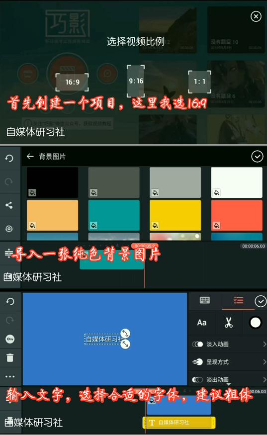 教你使用巧影在手机上制作火爆抖音的火焰文字特效,简单几步搞定!